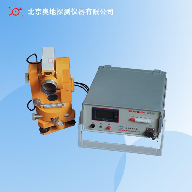 CTM-DI磁力仪