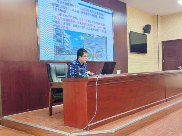 奥地公司到中国地质调查局地球物理中心进行..